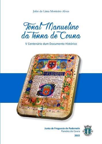 Capa Foral Manuelino.jpg