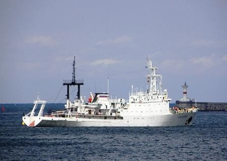 "Hydrographic ship of the Black Sea Fleet ""Donuzl"