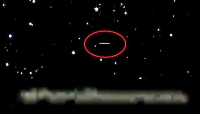 Quamuamua craft Google sky (1).jpg