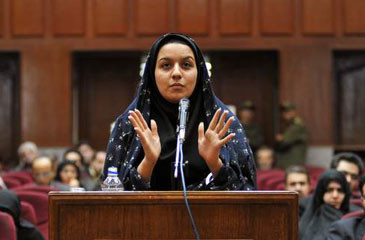iraniana.jpg