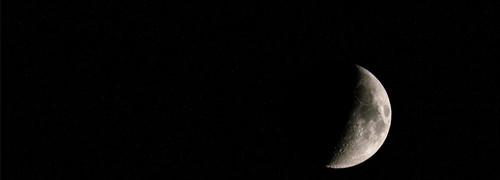 dark-side-moon-banner-1140x410.jpg