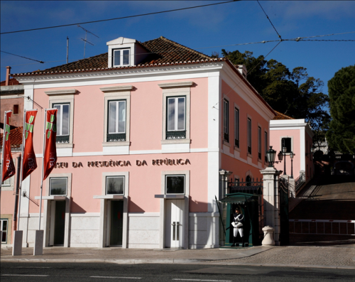 museu da presidencia.png