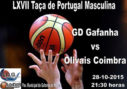 Taca Portugal GDG vs Olivais - 2015.png