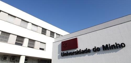 UMinho - entrada do campus de Azurém, Guimarães.