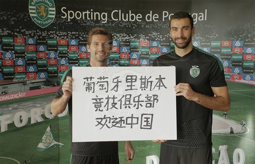 scp_chines_jogadores.jpg