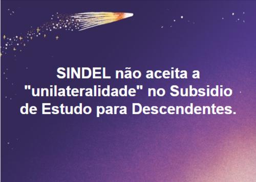 SubsidioEstudo.png