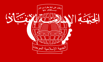 Flag_of_the_Islamic_Salvation_Front.svg.png