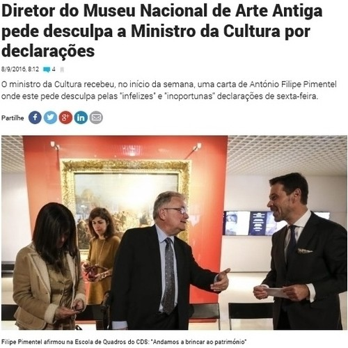 Museu de Arte Antiga-03.jpg