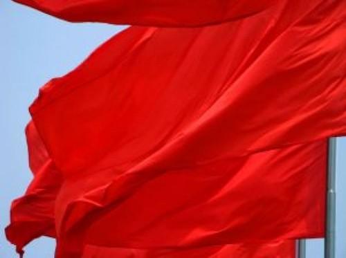 bandeira-vermelha-2_2837574.jpg
