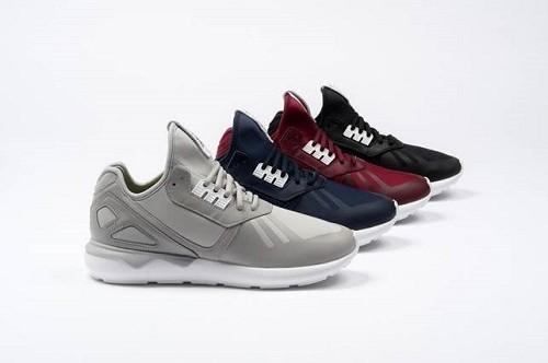 90dd19caa78 O blog Vitor360 tem para oferecer um par de sapatilhas Adidas Tubular