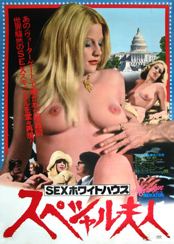 marilyn_and_senator_poster_02.jpg