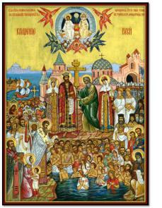 baptismo de Kiev 1.jpg