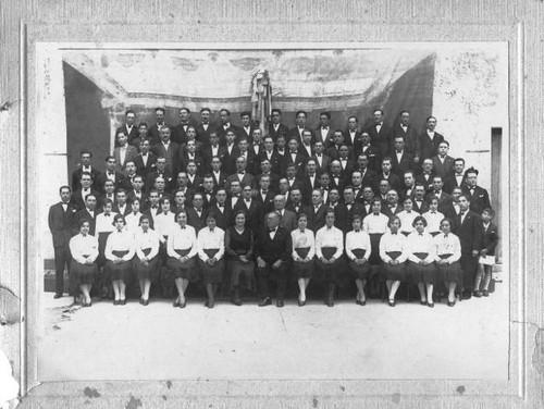 1931_orfeao.jpg