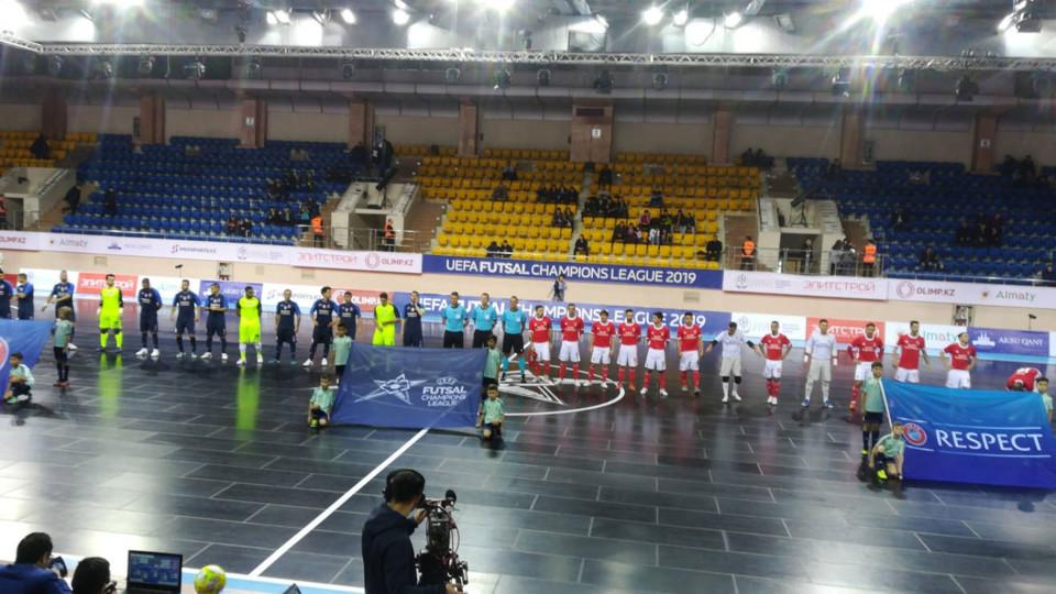 benfica-pesaro-Futsal.jpg