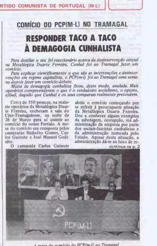 pcp ml tramagal.png