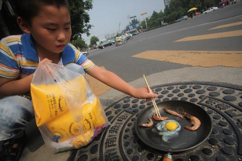 http://usa.chinadaily.com.cn/china/2013-08/01/content_16859213.htm