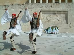 Render da guarda em Atenas a.jpg