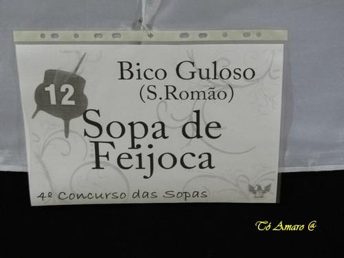 Festival das Sopas B.V.de Loriga 013.jpg