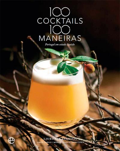 cocktails181115.jpg
