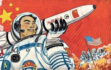China-Space-Domination-768x481.jpg