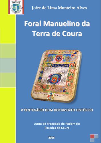 Capa do Livro do Foral.png