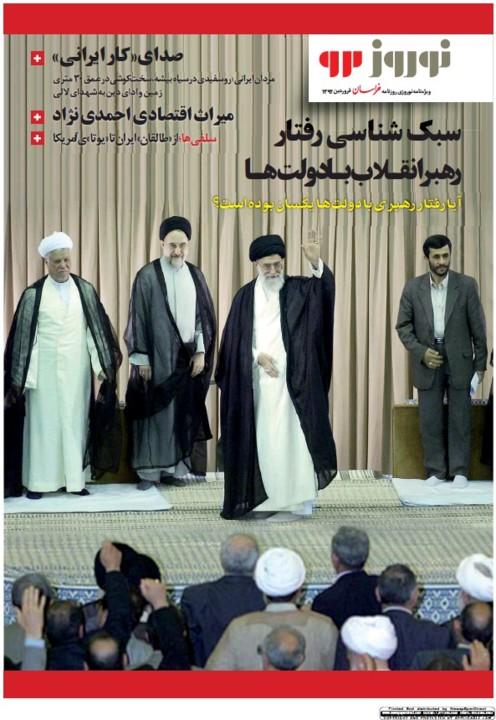 37 Khorasan.jpg