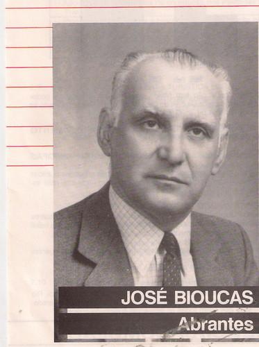 bioucas ps.jpg