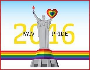 Kiev Pride.JPG