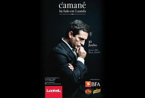 Camane-HP.jpg