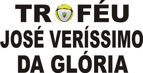 trofeuJVG_carimbo.jpg