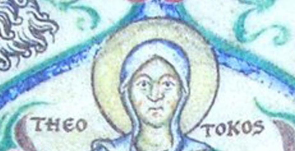 theotokos-C.jpg