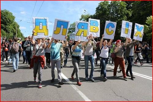 Kiev Pride Ucrânia 2016.JPG