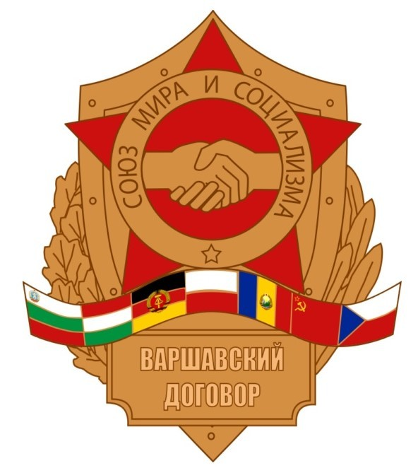 pacto de varsovia logo.jpg