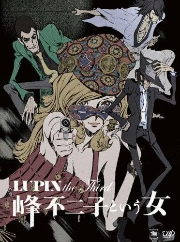 Lupin III Mine Fujiko to Iu Onna 00.jpg