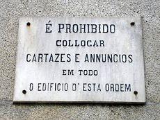 230px-Placa_pre-1911_(Porto).jpg