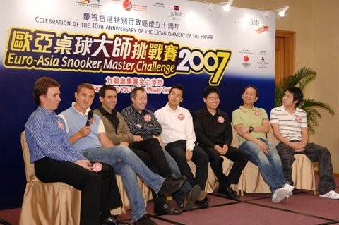 Players_on_Stage[1].jpg
