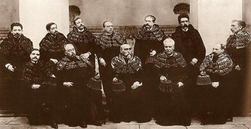 Lentes da Universidade de Coimbra c. 1898.jpg