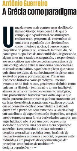 grecia+holocausto+paradigma.png