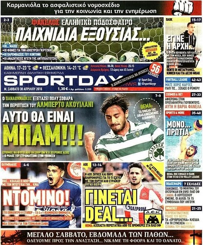 sportday.jpg