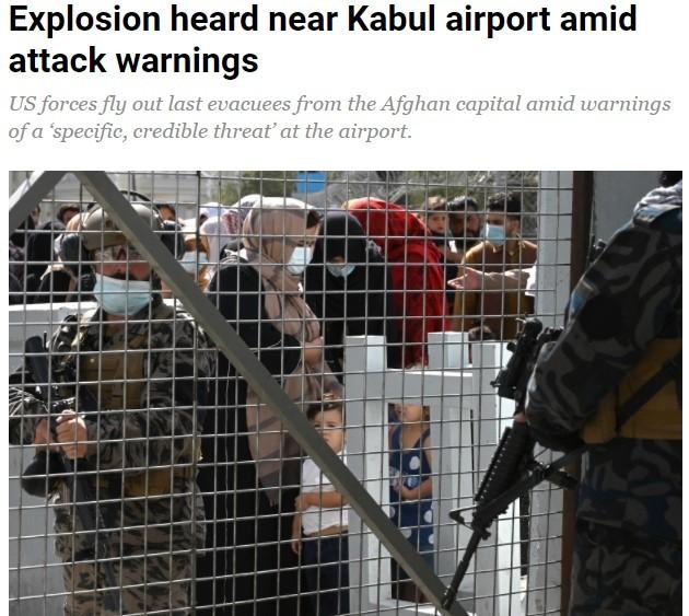 Al Jazeera 14h30 de 29ago2021 .jpg