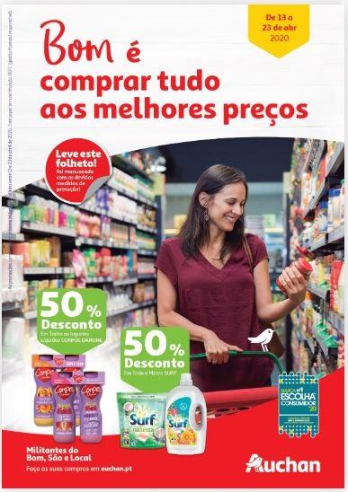 Auchan.JPG