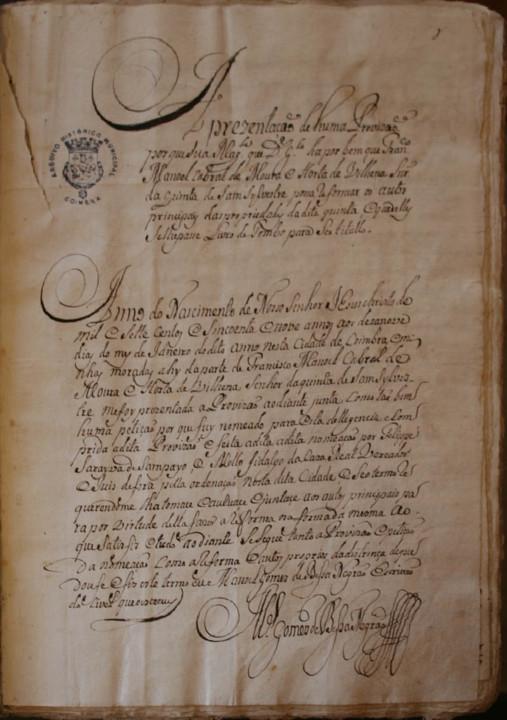 Tombo da Quinta de São Silvestre, 1759. Fl .1.jpg