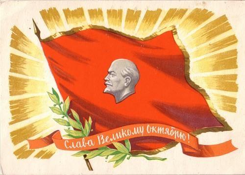 _aniversario revolução outubro_.jpg
