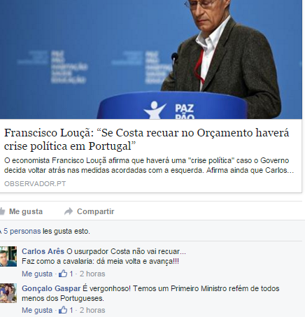 laranjal.png