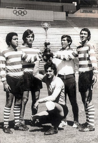 Taça de Portugal 1972-73.jpg