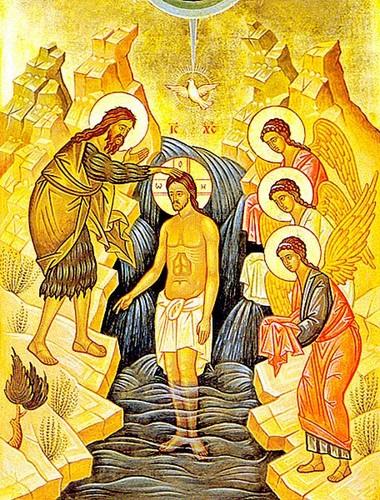 batismo_de_jesus_Lc-315-16.21-22.jpg