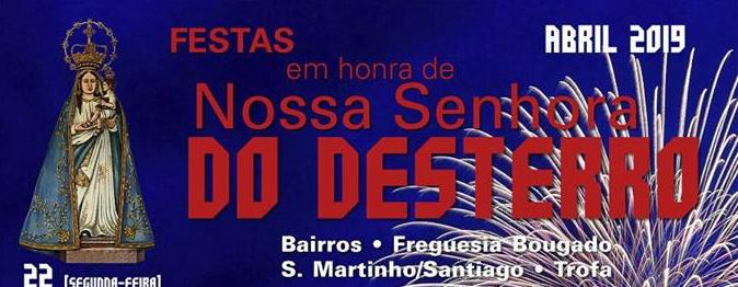 DESTERRO.png