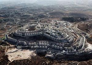 cisjordânia.jpg