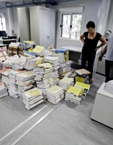 ReorganizacaoJudiciaria-ProcChao.jpg