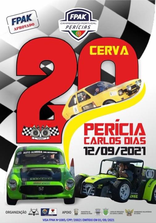 Vila de Cerva - 20ª Perícia  - Carlos Dias - 2021